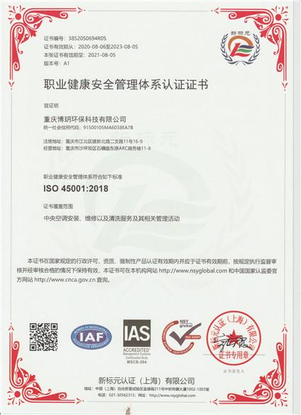重庆中央空调安装公司